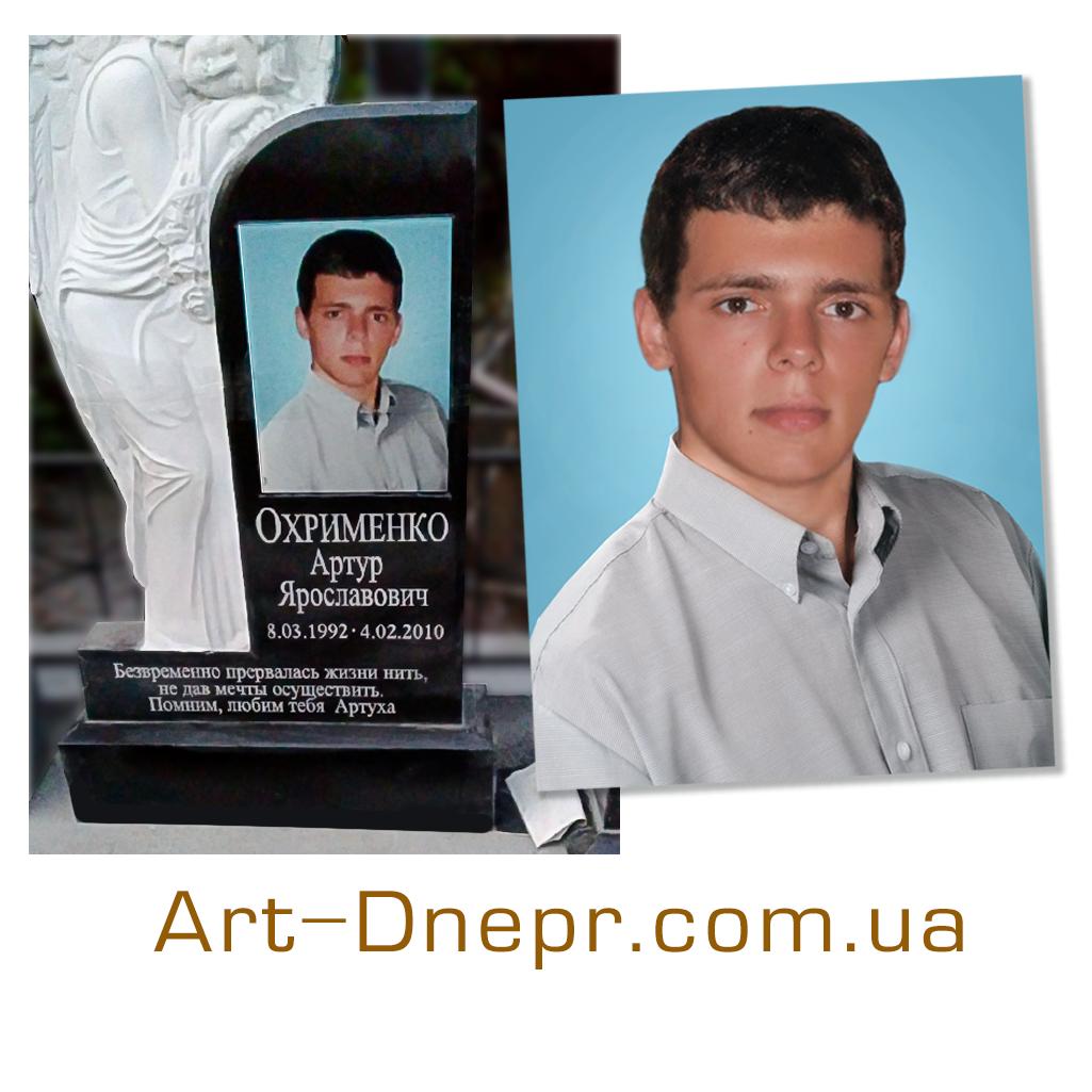 Меморіальний портрет. 400х600 мм