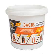 Выжигатель сажи (Средство для немеханической чистки дымоходов) Savent 1 кг