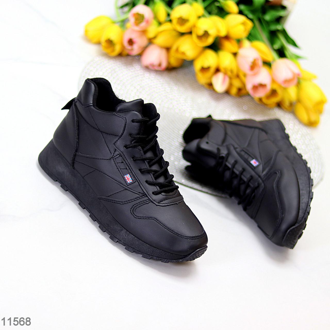 Высокие женские кроссовки- хайтопы черные эко кожа