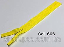 Потайная молния 18 см желтый лимон