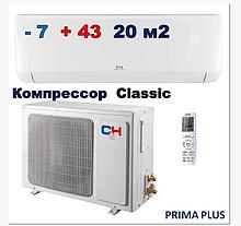 Кондиционер (Мини-сплит система) Серия Prima Plus CH-S07XN7