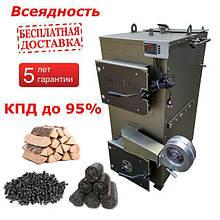 Пиролизный котел-утилизатор твердотопливный  40 кВт. DM-STELLA