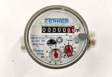 """Счетчик холодной воды 1/2"""" (DN 15) ZENNER,  L-110mm (без штуцеров) Германия"""