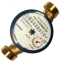 "Счетчик холодной воды B Meters GSD8 3/4"" ХВ 30°С L=130 мм (Италия)"