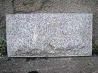 Гранит G 603 Light Grey Скала 600х300х20+30 мм