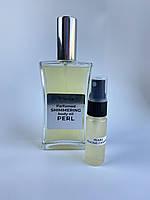 Сухое масло для увлажнения тела с парфюмом Naomi Campbell Top Beauty Pearl Dream пробник 15 ml, фото 1