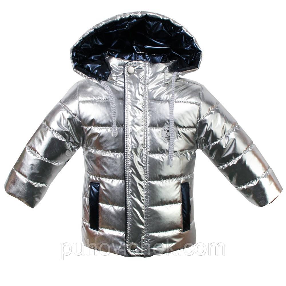 Осенние детские курточки для мальчиков блестящие размер 80-92