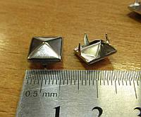 Заклепки - пирамидки 10мм цвет серебро