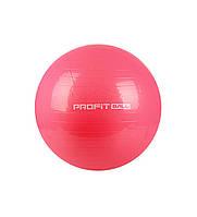Круглый мяч для фитнеса, пилатеса, стречинга, диаметр 65 см. Большой фитбом розового цвета Profit