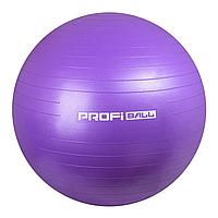 Мяч для фитнеса Фитбол MS 0382, 65 см Фиолетовый