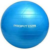 Спортивный мяч для фитнеса Profit, диаметр 75 см. Гимнастический фитбол для занятий спортом, цвет синий