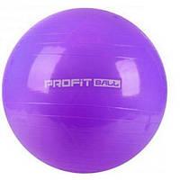 Надувной гимнастический мяч для фитнеса (фитбол) Profit Ball, диаметр - 75 см., фиолетовый