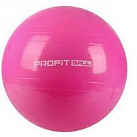 Мяч для фитнеса резиновый Profit Ball 75 см., розовый