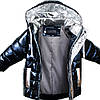 Осіння курточка дитяча для хлопчика розмір 80-92, фото 7