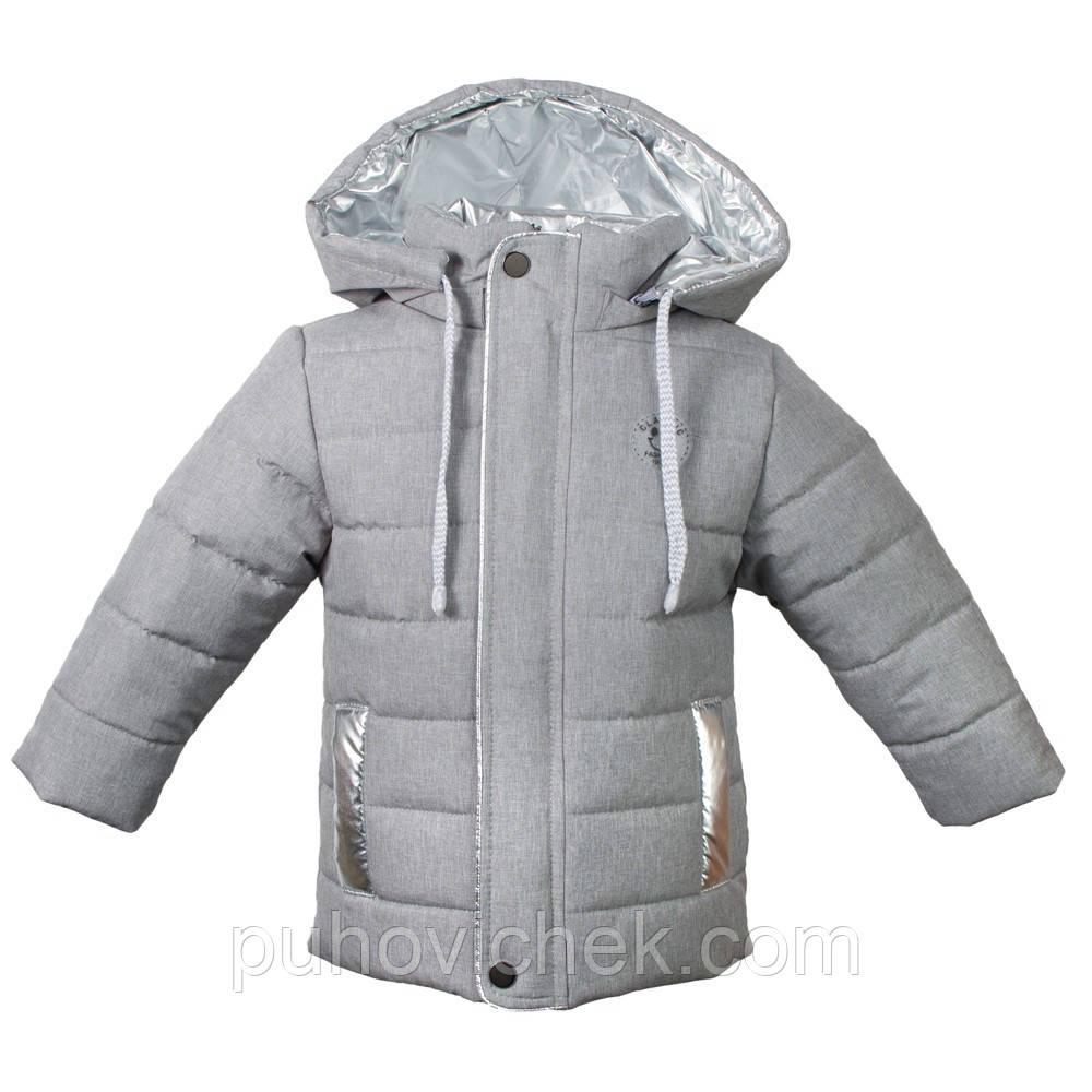 Осенняя курточка детская для мальчика размер 80-92