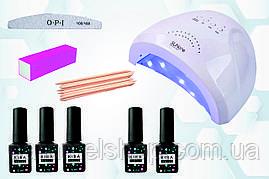 Стартовий набір для манікюру для сушіння нігтів 48 W SunOne + Kira 3 гель лаку + база та топ
