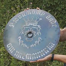 Гравіювання на кришку 50см для сковороди з диска