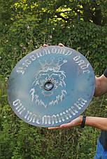 Гравіювання на кришку 50см для сковороды из диска, фото 2