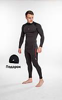 Чоловічий спортивний утеплений костюм для бігу Rough Radical Raptor з термошапкой в подарунок, фото 1