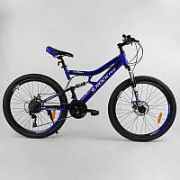"""Велосипед Спортивный CORSO «Rock-Pro» 26"""""""" дюймов 37925 (1) рама металлическая, SunRun 21 скорость, собран на"""