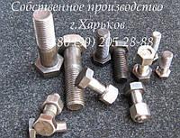 Болт М12х1,25х35 кронштейна опоры ПАЗ, УАЗ, ЗИЛ, ЯМЗ, ГОСТ 7805-70 (DIN 933) оцинкованный