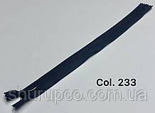 Потайна блискавка 25 см темно-синій