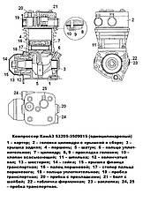 Компрессор КамАЗ ЕВРО, 1-цилиндровый, фото 3