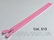 Потайная молния 25 см розовый