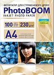 Фотобумага глянцевая 230 г/м2, А4, 100 листов , фото 2