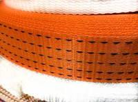 Лента текстильная, буксировочная (строп) 50мм