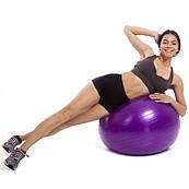 М'яч для фітнесу (фітбол) гладкий 75 см