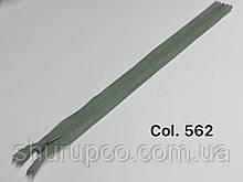 Потайна блискавка 25 см оливковий