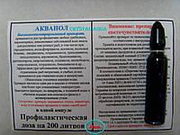 Лекарственный препарат Акванол
