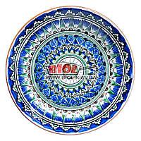 Ляган (узбекская тарелка) 25х4см для подачи плова керамический (ручная роспись) (вариант 1)
