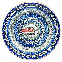 Ляган (узбецька тарілка) 25х4см для подачі плову керамічний (ручна розпис) (варіант 3)