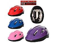 Детский Шлем 4 цвета MS 0013-1