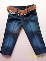 Модние брюки для мальчика лето с поясом 1, 3 года. Турция!!! Детская летняя одежда.