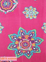 Пляжное полотенце велюр-махра Звезда Турция