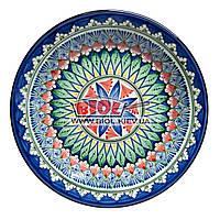 Ляган (узбецька тарілка) 28х4см для подачі плову керамічний (ручна розпис) (варіант 6), фото 1