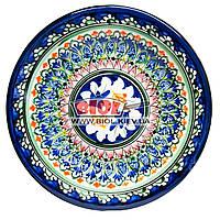 Ляган (узбецька тарілка) 28х4см для подачі плову керамічний (ручна розпис) (варіант 7), фото 1