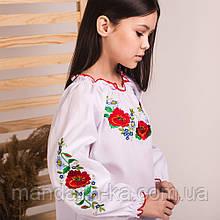 Вишиванка Moderika Ранкова Роса біла з вишивкою