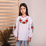 Вишиванка Moderika Ранкова Роса біла з вишивкою, фото 2