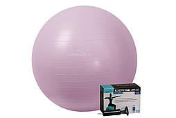 М'яч для фітнесу PowerPlay 4001 65см Ліловий + насос