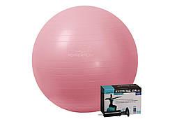 М'яч для фітнесу PowerPlay 4001 65см Рожевий + насос