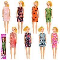 Кукла 6618-A 8 видов микс, 26 см