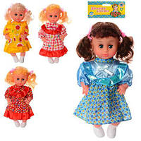 Кукла 140BV звук(плакса),в кульке 14-40-7см