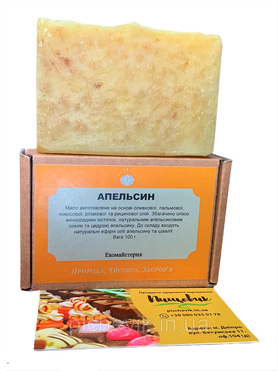 Натуральное мыло Апельсин/Orange (Украина) Вес:100 грамм