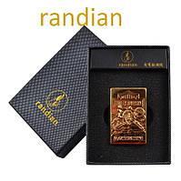 USB Зажигалка Randian №4348