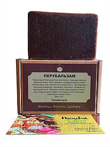 Натуральне мило Перубальзам/Perubalsam(Україна) Вага:100 грам