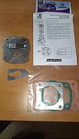 Ремкомплект компрессор AURIDA 1111-102